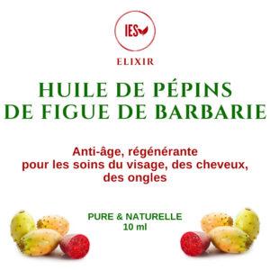 Huile végétale Pépins de Figue de Barbarie, 10ml