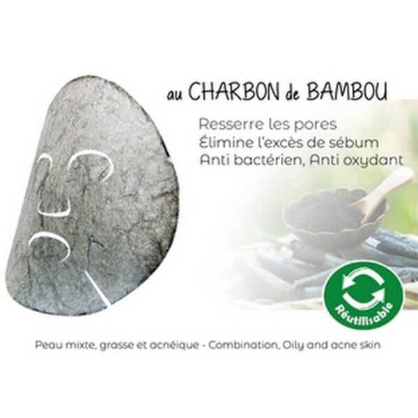 masque visage au konjac enrichi au charbon de bambou